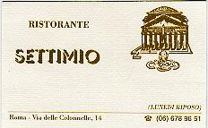 セッテミオ